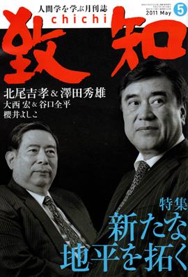 Magazine_edited2