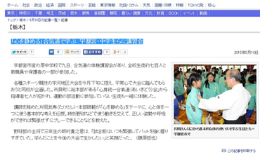 News_1_2
