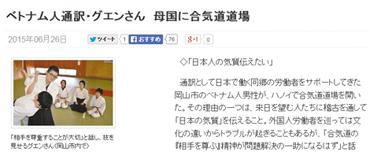 Yomiuri_1