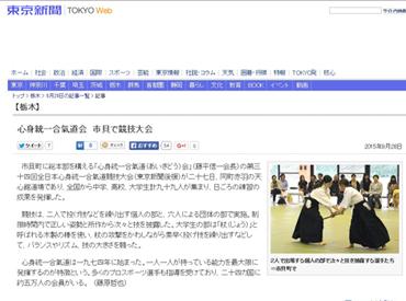Tokyoweb_1