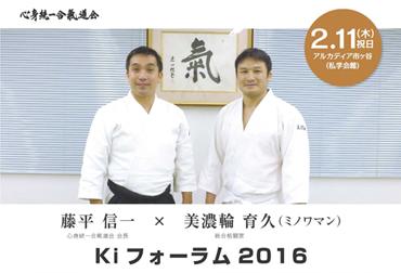 Ki_forum_1