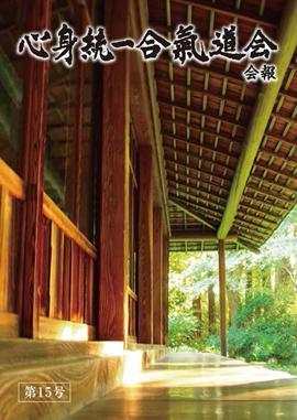 Magazine_1
