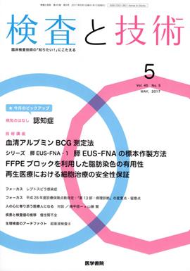 Magazine_1_2