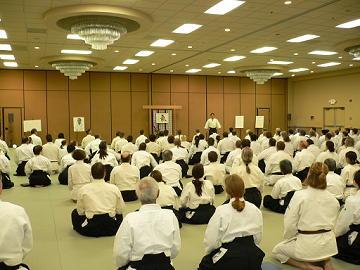 Seminar_24