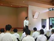 Seminar_25